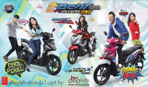 Honda-BeAT-Pop-eSP-2016-otoborn