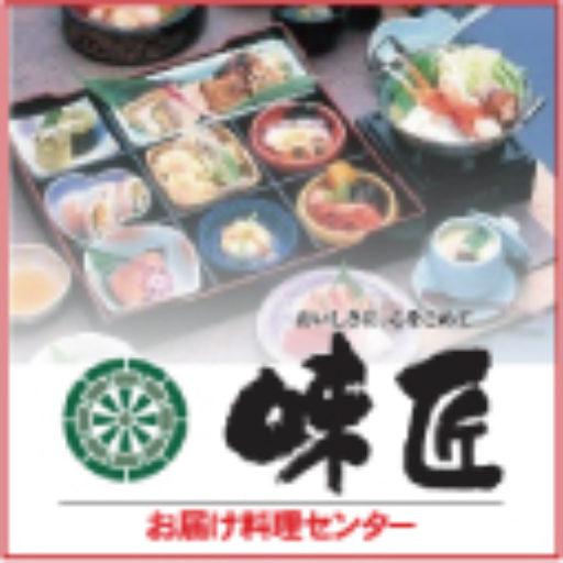 千葉県市原市の仕出し弁当 -【アクセスランキング …