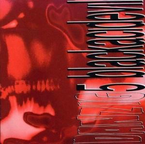 DANZIG_Danzig_5_Black_acid_evil