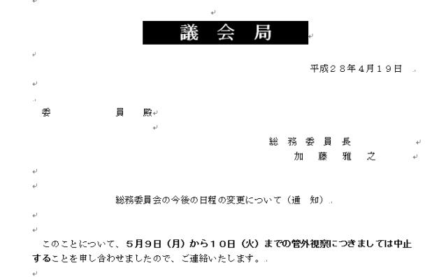 2016-04-19
