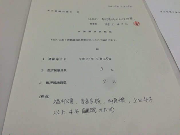 IMG_17791