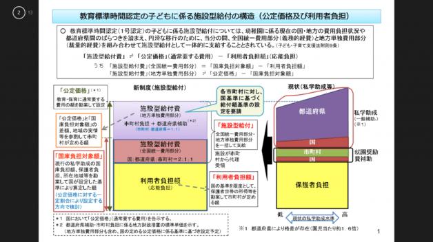 スクリーンショット 2014-11-04 19.31.34(2)