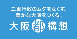 banner-270x137