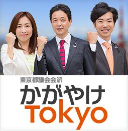 bn_togikai4