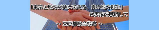 senryaku_image