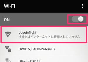 Screenshot_20160826-084526