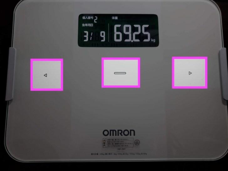 オムロンHBF-256T06