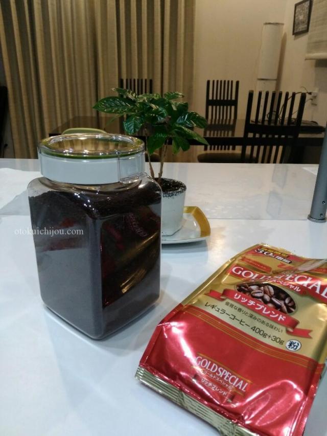 フレッシュロック1.4Lはドリップコーヒーを入れています
