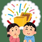 子供の日プレゼント2