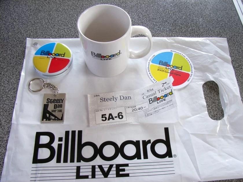 スティーリー・ダンのライブをビルボード・ライブ東京で観る。