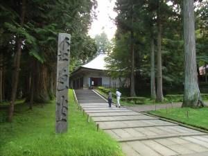 中尊寺金色堂:「小松亮太&オルケスタ・ティピカ」のコンサートを観ました
