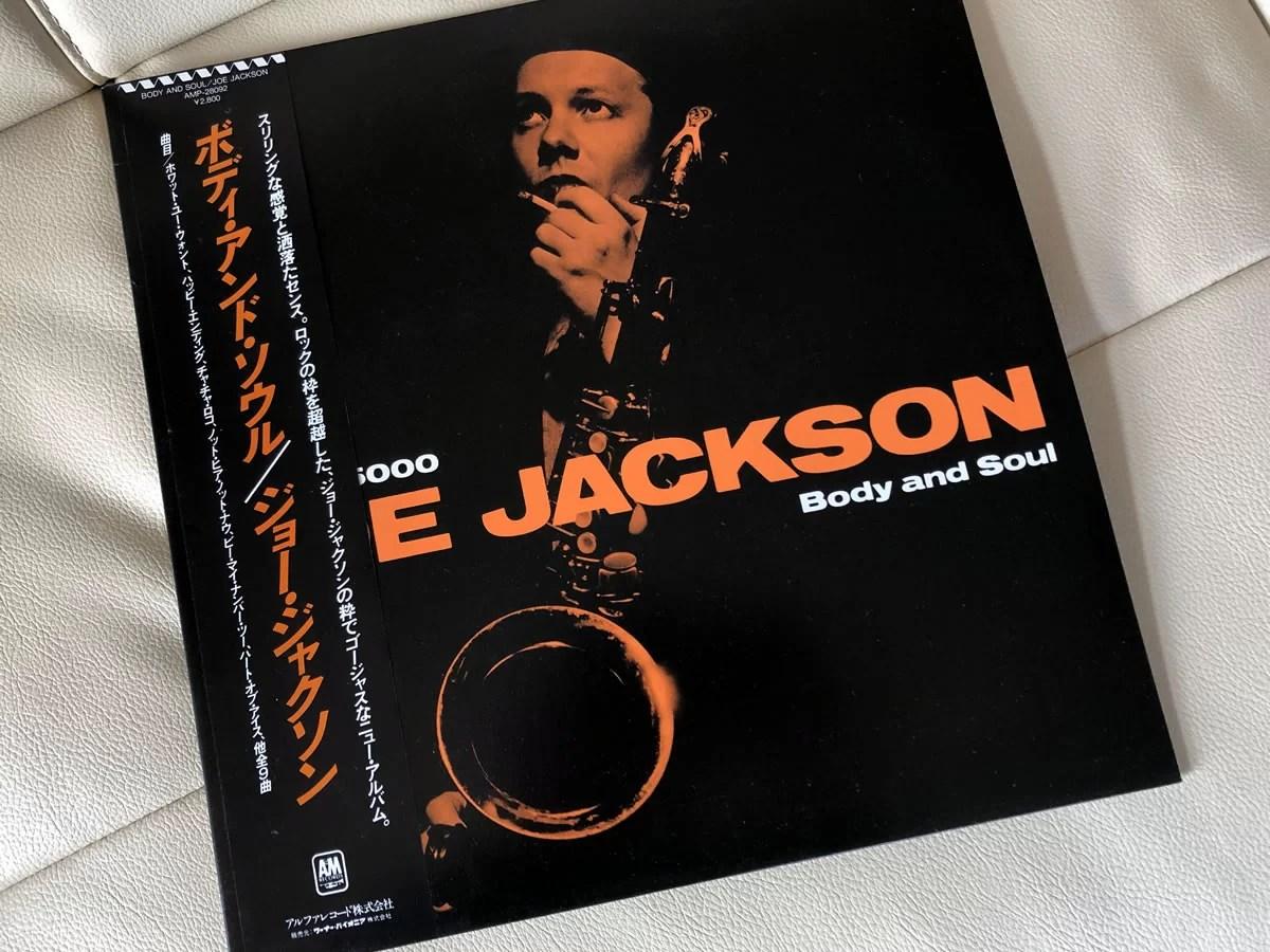 ジョー・ジャクソン『ボディ・アンド・ソウル』