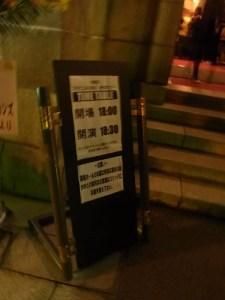 矢野顕子ライブ:文翔館議場ホール:2010年4月23日