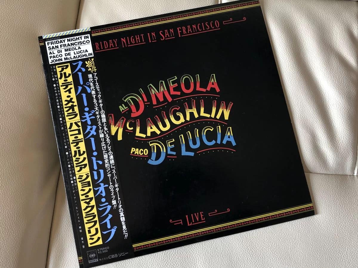 アル・ディ・メオラ、パコ・デ・ルシア、ジョン・マクラフリン『フライデイ・ナイト・イン・サンフランシスコ~スーパー・ギター・トリオ・ライヴ!』