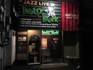 山形市七日町にあるライブハウス、Noisy Duck