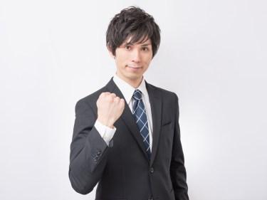 日本のイケメンについて!一般人イケメンの顔と性格の特徴
