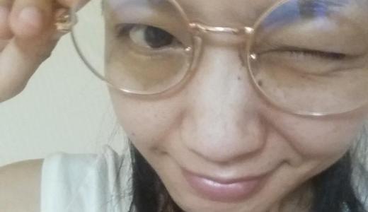 眼精疲労軽減の為ikka(イッカ)のラウンド型PCまるメガネ兼サングラスを購入【レビュー】