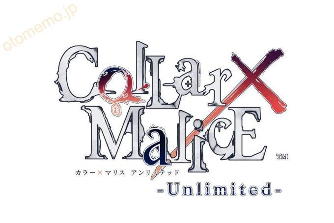 カラー×マリスCollar×Malice【カラマリ】感想