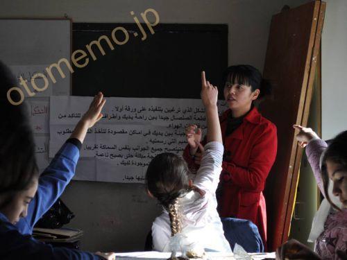 パレスチナ難民 子供たち