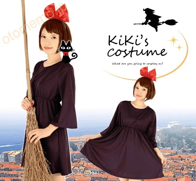 魔女の宅急便 キキのハロウィンコスプレ衣装