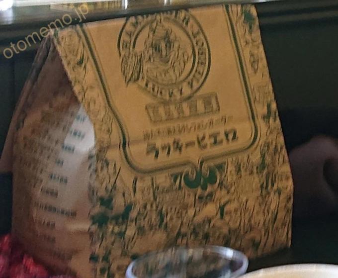 ハンバーガーで有名なラッキーピエロ