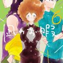 凪のお暇(なぎのおひま)コナリミサト 〔女性コミック〕ネタバレ感想・口コミ評判