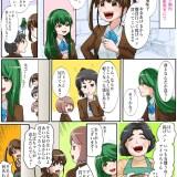 4姉妹いじめられっ子の漫画