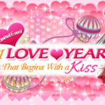 Event Info – Office Lover 2 – A Love Year That Begins With a Kiss