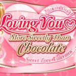Event Info – Office Lover 2 – Loving You More Sweetly Than Chocolate