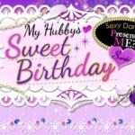 Event Walkthrough – My Forged Wedding Party – Takamasa's Birthday