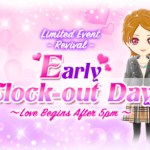 Event Info – Office Lover 2 – Early Clock Out Day