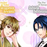 Walkthrough – Samurai Love Ballad Party – Ieyasu Tokugawa v Mitsunari Ishida