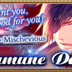 Walkthrough – Samurai Night Romance – Masamune Date