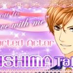 Walkthrough – My Sweet Proposal – Takeru Tsukishima