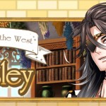 Walkthrough – Oz+ – Wesley