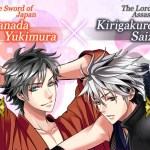 Walkthrough – Samurai Love Ballad Party – Sanada Yukimura v Kirigakure Saizo