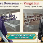 Walkthrough – Love Tangle – Lumiere Rousseau vs Yangzi Sun