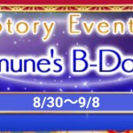 Event Info – Ikemen Sengoku – Masamune's B-Day Fest