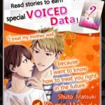 Liar! Data Hunt – Shuto's Professions of Love
