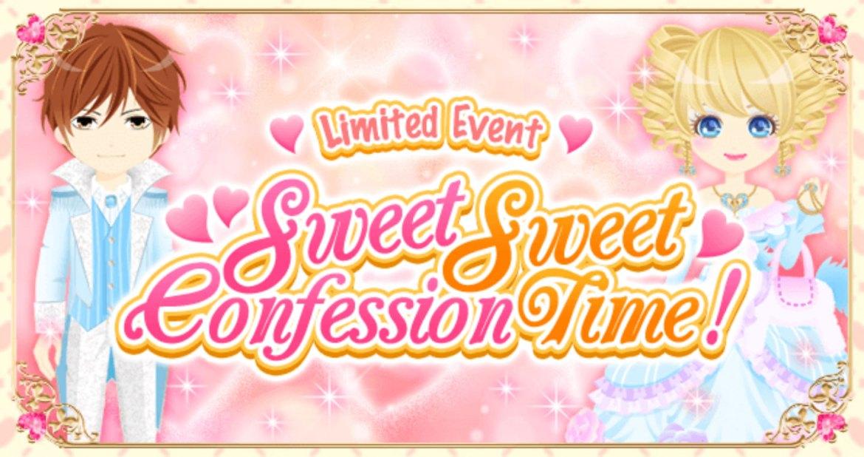 Rental Boyfriends Sweet Sweet Confession Time Title