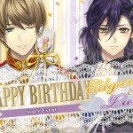 Event – Ikemen Revolution – Happy Birthday Edgar & Luka