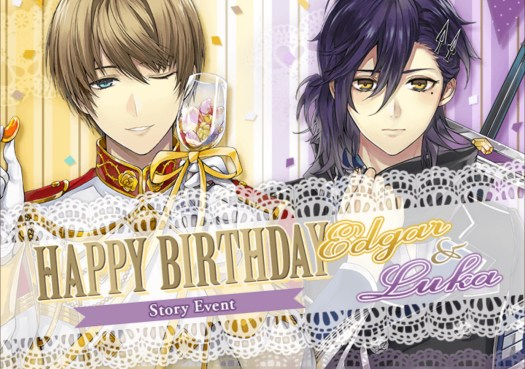 Happy Birthday Edgar & Luka Graphic