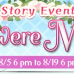 Event – Ikemen Sengoku – If We Were Married