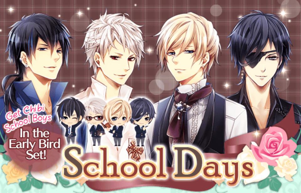 School Days Pt. 1 image