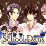Event Info – Midnight Cinderella – School Days Part 2