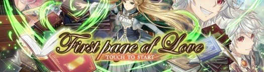 First Page of Love Banner