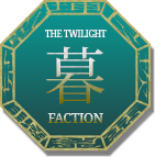 twilight faction