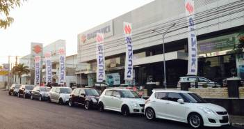 Swift Club Indonesia Chapter Yogyakarta