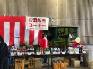 嘉美心酒蔵まつり日本酒