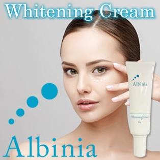 アルバニア ホワイトニングクリーム